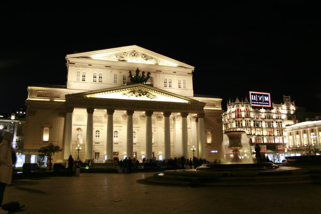 Архитектурная подсветка Большого Театра ул. Большая Дмитровка, 4/2